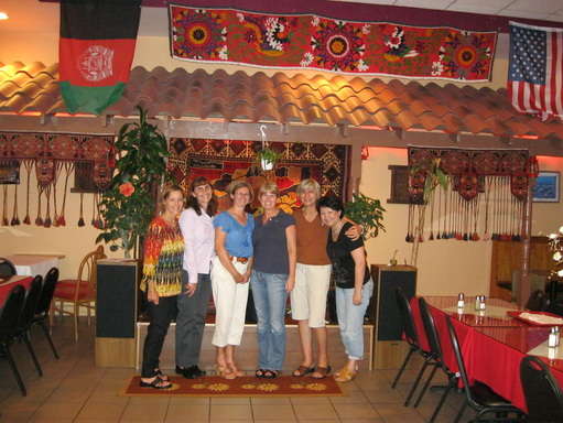 Category afghani the beth lists for Afghan cuisine sugar land